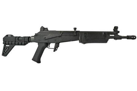 American Tactical Inc. Galeo Pistol   Semi Auto Pistol UPC 819644025030